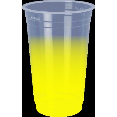 Copo Descartável Jateado Amarelo, 300 ml.