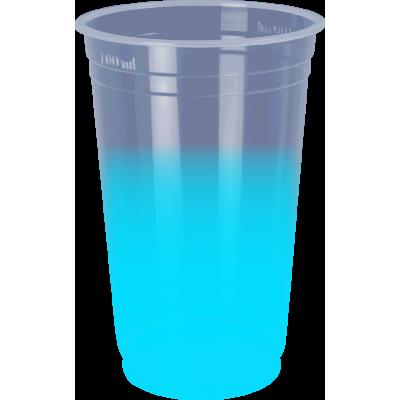 Copo Descartável Jateado Azul Tiffany, 300 ml.