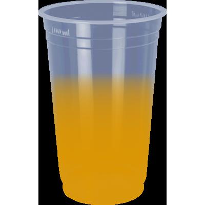 Copo Descartável Jateado Dourado, 300 ml.